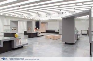 Holon Museum for Design 03